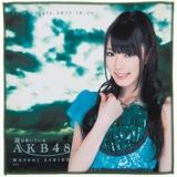 AKB48 風は吹いている 推しタオル 松井咲子