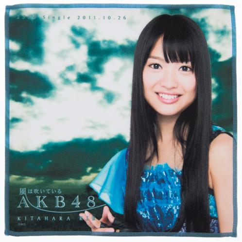 AKB48 風は吹いている 推しタオル 北原里英