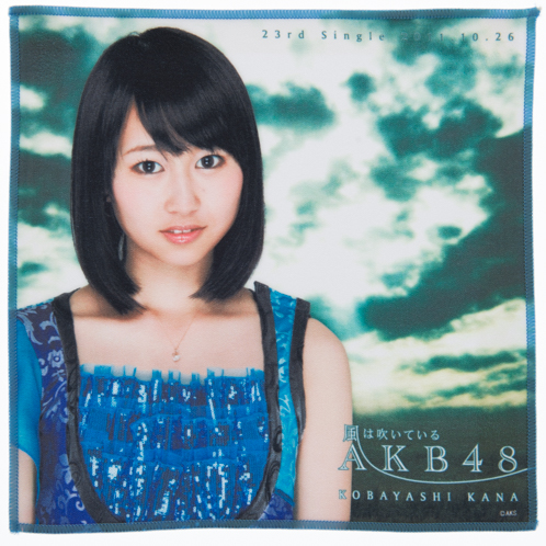 AKB48 風は吹いている 推しタオル 小林香菜