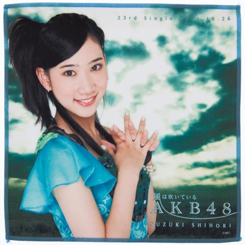 AKB48 風は吹いている 推しタオル 鈴木紫帆里