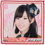 AKB48 TOKYODOME1830mの夢 推しタオル 岩佐 美咲