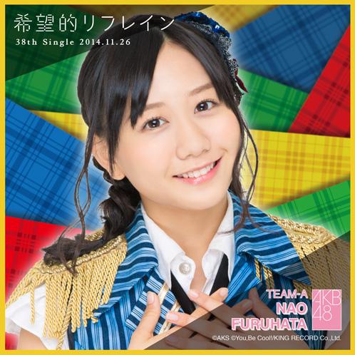 AKB48 希望的リフレイン推しタオル 古畑 奈和