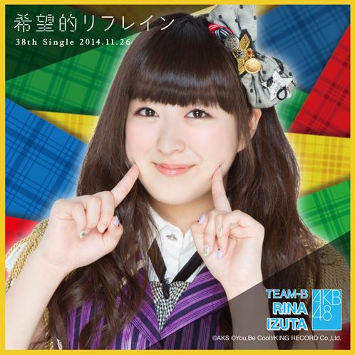 AKB48 希望的リフレイン推しタオル 伊豆田 莉奈