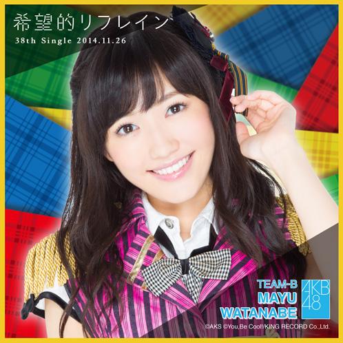 AKB48 希望的リフレイン推しタオル 渡辺 麻友