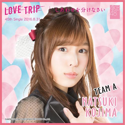 AKB48 LOVE TRIP / しあわせを分けなさい 推しタオル 小嶋 菜月