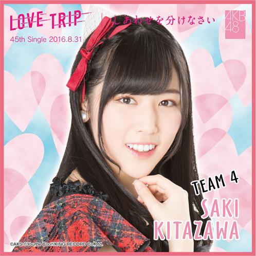 AKB48 LOVE TRIP / しあわせを分けなさい 推しタオル 北澤 早紀