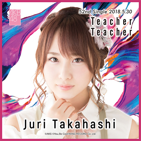 AKB48 Teacher Teacher 推しタオル 高橋朱里