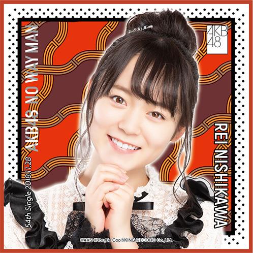 AKB48 NO WAY MAN 推しタオル 西川怜