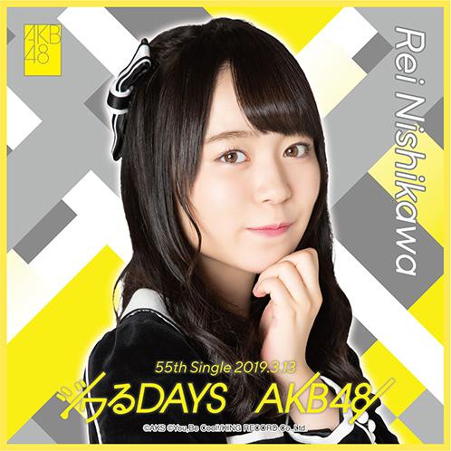 AKB48 ジワるDAYS 推しタオル 西川怜
