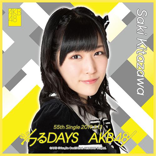 AKB48 ジワるDAYS 推しタオル 北澤早紀