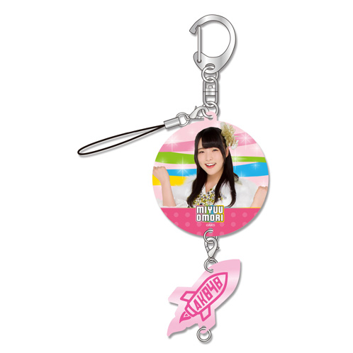 AKB48 ヤングメンバー全国ツアー 推しアクリルキーホルダー 大森美優 茨城Ver.