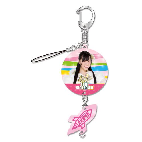 AKB48 ヤングメンバー全国ツアー 推しアクリルキーホルダー 北澤早紀 茨城Ver.