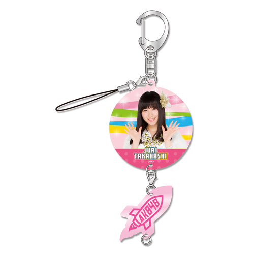 AKB48 ヤングメンバー全国ツアー 推しアクリルキーホルダー 高橋朱里 茨城Ver.