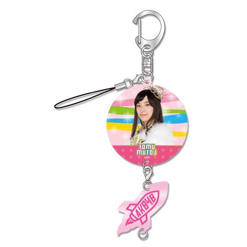 AKB48 ヤングメンバー全国ツアー 推しアクリルキーホルダー 武藤十夢 茨城Ver.