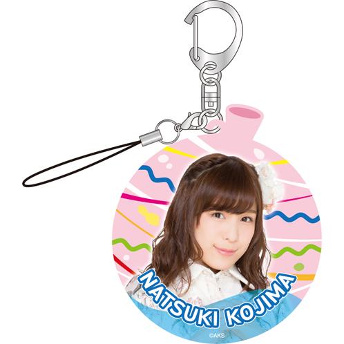 AKB48 真夏の単独コンサート in さいたまスーパーアリーナ~川栄さんのことが好きでした~推しアクリルキーホルダー 小嶋 菜月