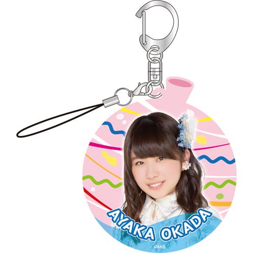 AKB48 真夏の単独コンサート in さいたまスーパーアリーナ~川栄さんのことが好きでした~推しアクリルキーホルダー 岡田 彩花