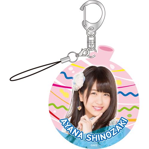 AKB48 真夏の単独コンサート in さいたまスーパーアリーナ~川栄さんのことが好きでした~推しアクリルキーホルダー 篠崎 彩奈