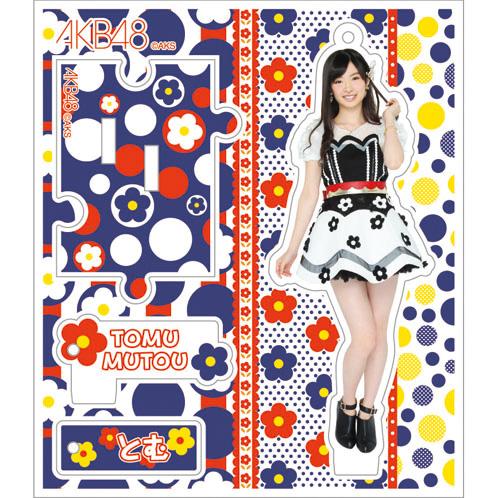 AKB48 推しアクリルスタンドキーホルダー 武藤 十夢