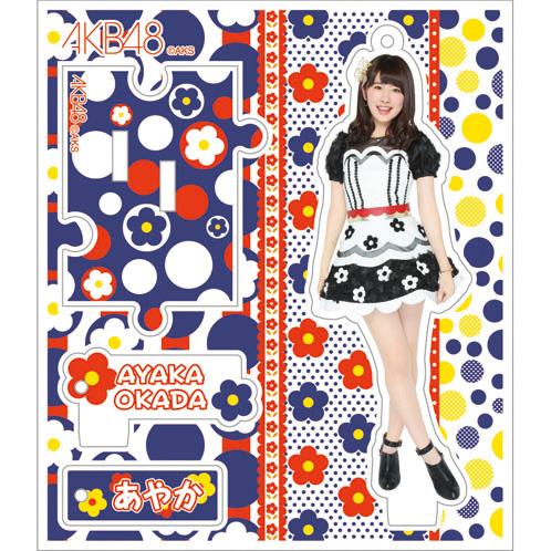 AKB48 推しアクリルスタンドキーホルダー 岡田 彩花