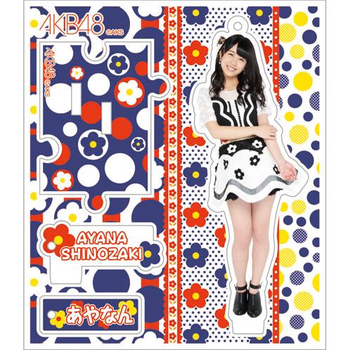 AKB48 推しアクリルスタンドキーホルダー 篠崎 彩奈