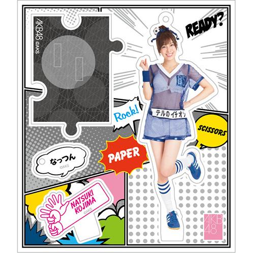 AKB48 第6回じゃんけん大会 衣装スタンドキーホルダー 小嶋 菜月