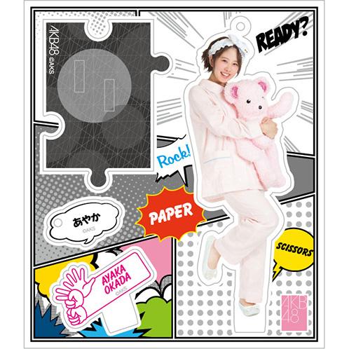 AKB48 第6回じゃんけん大会 衣装スタンドキーホルダー 岡田 彩花