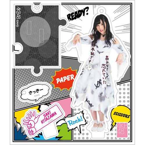 AKB48 第6回じゃんけん大会 衣装スタンドキーホルダー 北澤 早紀