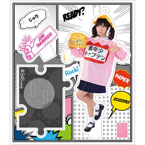 AKB48 第6回じゃんけん大会 衣装スタンドキーホルダー 高橋 朱里