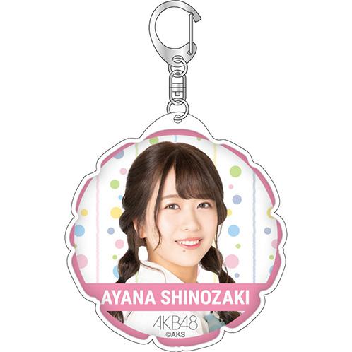 AKB48 全国ツアー2019~楽しいばかりがAKB!~ 推しバルーンキーホルダー 篠崎彩奈