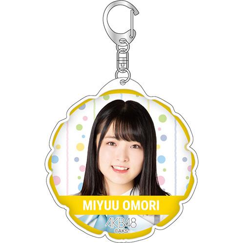 AKB48 全国ツアー2019~楽しいばかりがAKB!~ 推しバルーンキーホルダー 大森美優
