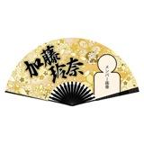 AKB48 推しBIG扇子 加藤 玲奈 60cmサイズ