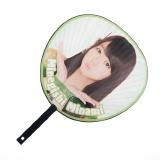 AKB48 推しふぅーうちわ2 峯岸みなみ
