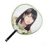 AKB48 推しふぅーうちわ2 横山由依