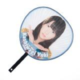 AKB48 推しふぅーうちわ2 柏木由紀