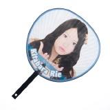 AKB48 推しふぅーうちわ2 北原里英