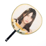 AKB48 推しふぅーうちわ2 入山杏奈