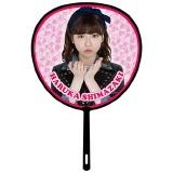 AKB48 推しふぅ~うちわ 3 島崎 遥香