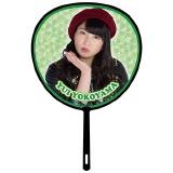 AKB48 推しふぅ~うちわ 3 横山 由依