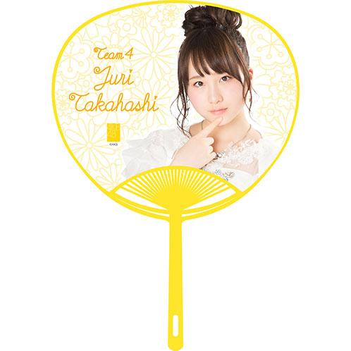 AKB48 感謝祭 推しうちわ 高橋朱里