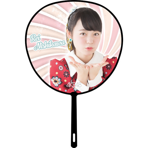 AKB48 推しふぅ~うちわ4 西川怜