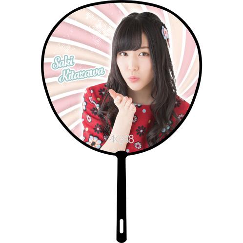 AKB48 推しふぅ~うちわ4 北澤早紀