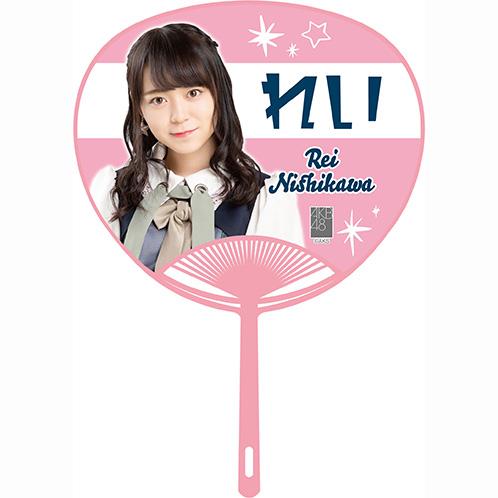 AKB48 チーム別単独コンサート 推しうちわ 西川怜