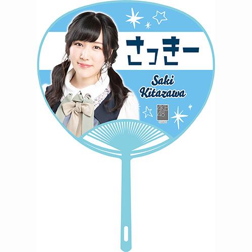 AKB48 チーム別単独コンサート 推しうちわ 北澤早紀
