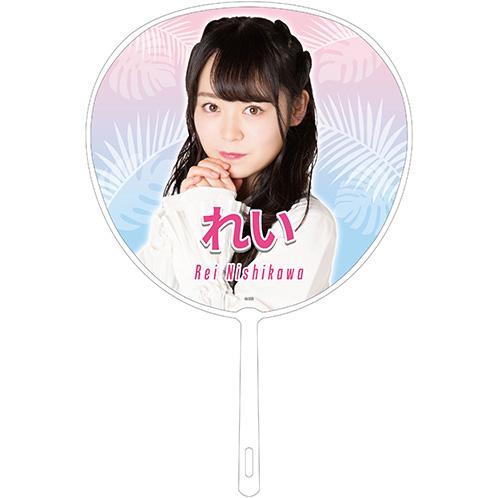 AKB48 全国ツアー2019~楽しいばかりがAKB!~ 推しBIGうちわ 西川怜