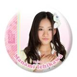 AKB48推しでかんバッジ2市川 愛美