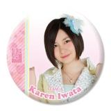 AKB48推しでかんバッジ2岩田 華怜