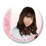AKB48推しでかんバッジ2小嶋 陽菜