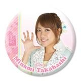 AKB48推しでかんバッジ2高橋 みなみ