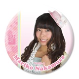 AKB48推しでかんバッジ2中村 麻里子