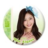 AKB48推しでかんバッジ2相笠 萌